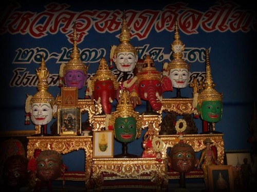 Khone Masks from the Royal Classical dance Academy Wai Kroo