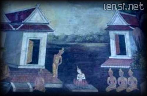 Lersi Kodom Performs the Conjuration of Nang Kala Ajana