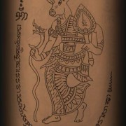 Lersi Naa Kwang - Deer Face Lersi